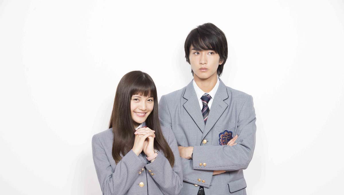 Serie tv giapponesi
