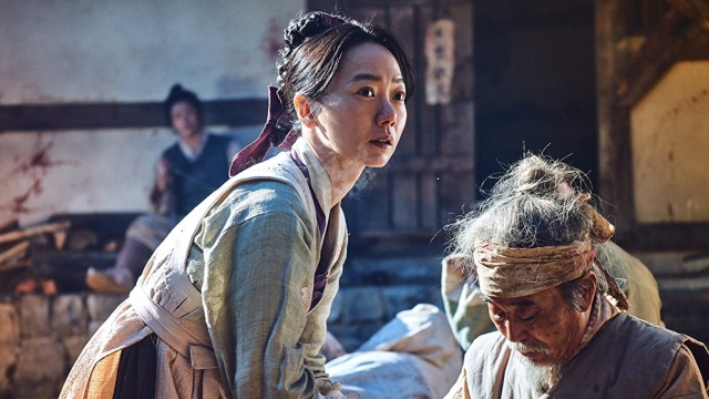 kingdom doona bae